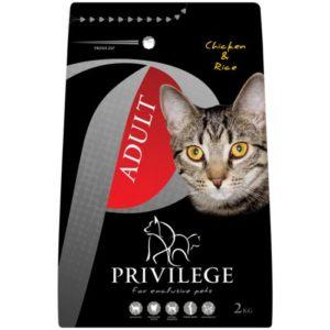 lovecats-Privilege Adult Chicken & Rice