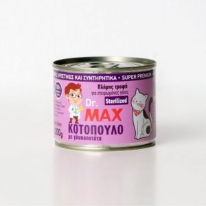 lovecats dr. max Πουλερικά 200gr