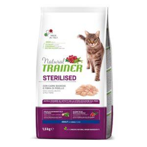lovecats natural trainer sterilized Λευκά Κρέατα