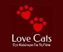 lovecats.gr blog link